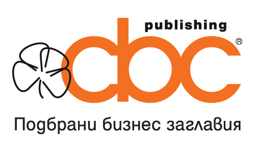 cbc_publishing_plus_slogan